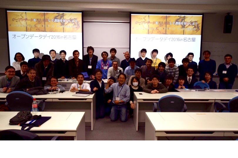 IODD名古屋2016