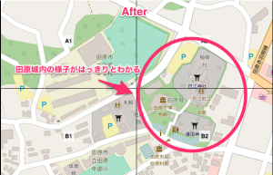 田原城After