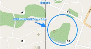 田原城Before