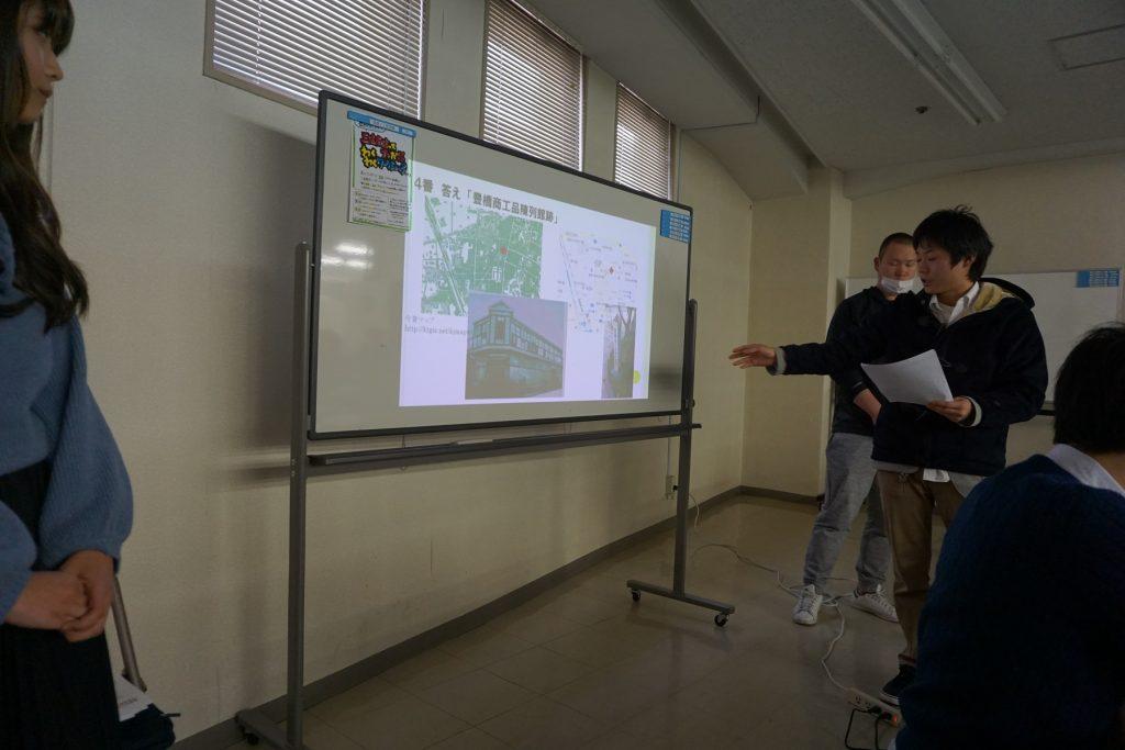 愛知大学-まちづくりコース発表会-豊橋-過去から未来へ