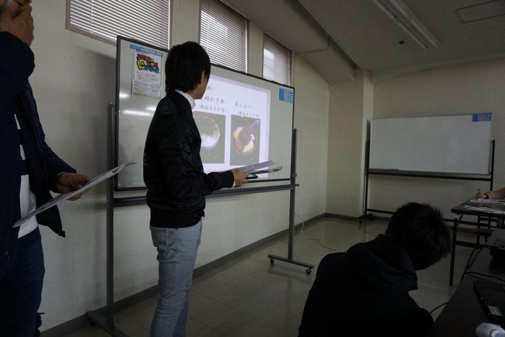 愛知大学-まちづくりコース発表会-豊橋SWEETS巡り