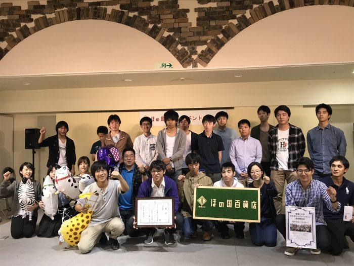 豊橋3大学まちづくりハッカソン_20171001_13