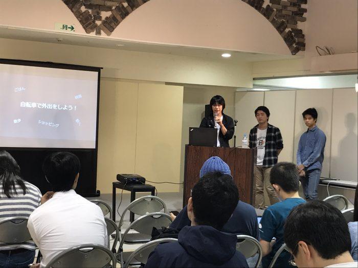 豊橋3大学まちづくりハッカソン_20171001_2