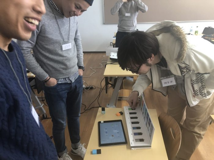 川王-MESH体験会_20180303