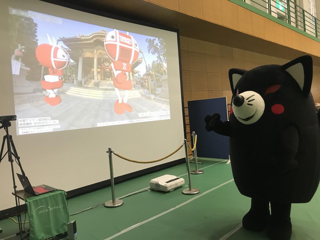kawashin2018_トヨッキーになってみりん3