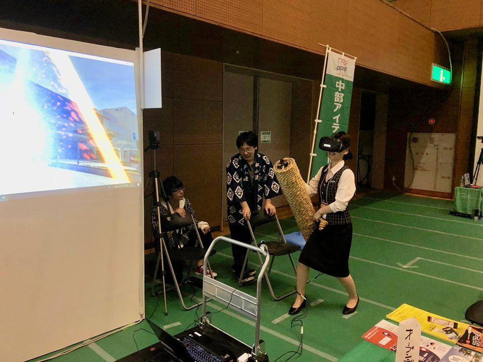 kawashin2018_VR手筒花火3