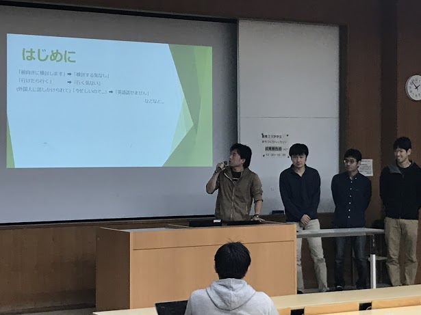 豊橋3大学まちづくりハッカソン_チーム「RSC」_発表_20181028