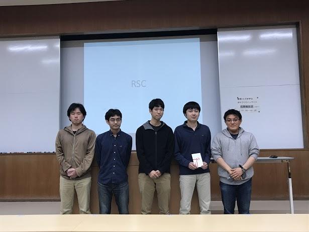 豊橋3大学まちづくりハッカソン_チーム「RSC」_表彰_20181028