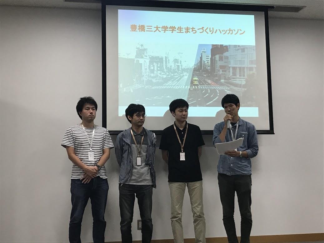 豊橋3大学まちづくりハッカソン_チーム「RSC」_20180929