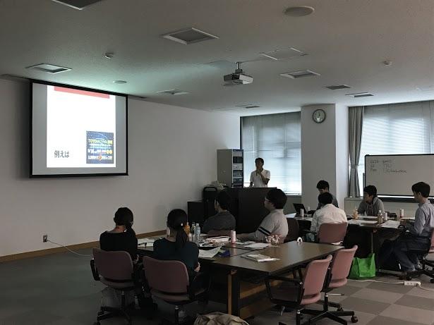 豊橋3大学まちづくりハッカソン_招待講演3_20180929