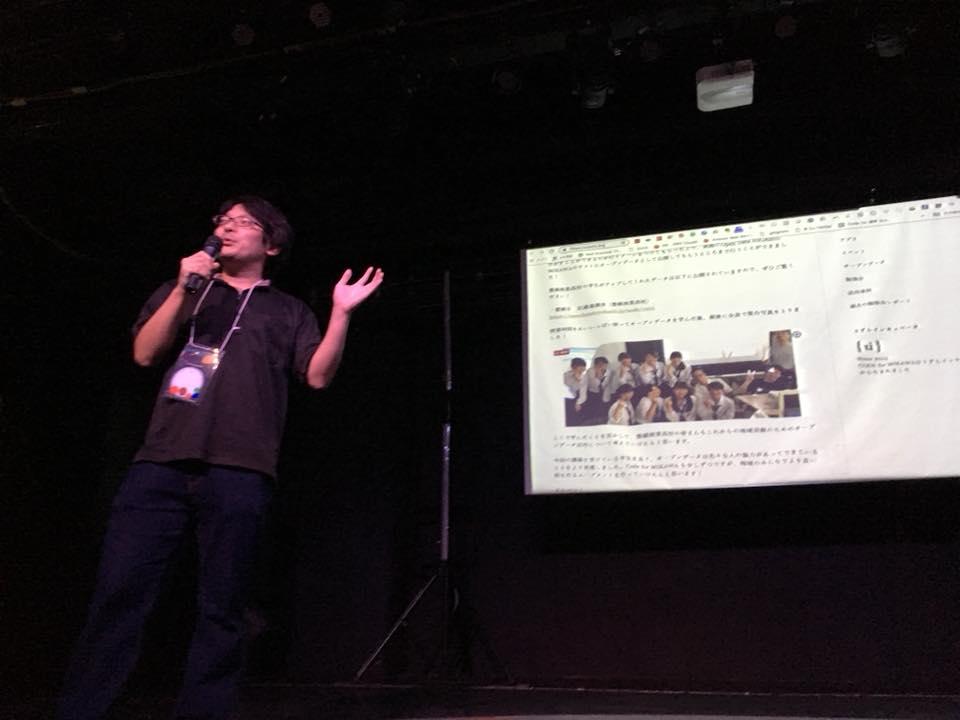 cfjs2018-懇親会LT1