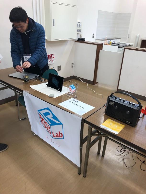 ABCD浜松-R-MONO-Lab-1_20190209