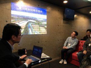 豊川用水の勉強会