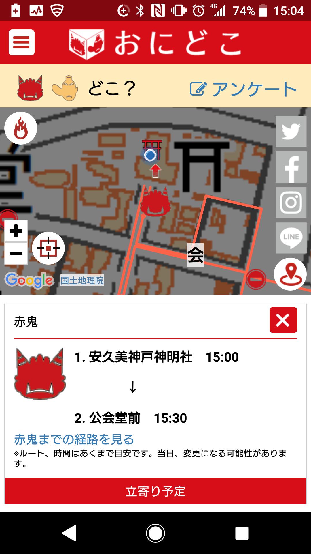 Screenshot_20190211-150405